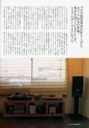 200203_otoko_p104