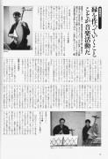 200304_hougaku_p038