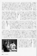 200304_hougaku_p039