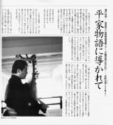 200403_hougaku_p032
