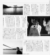 200403_hougaku_p033