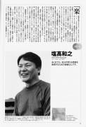 200611_hougaku_p040