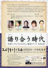 2014kawasaki2