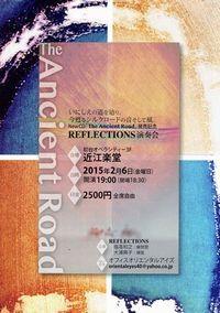 2015CD発売記念s